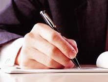 نامه گروه  مطلعات شهری فاطر به منتخبین شورای پنجم .