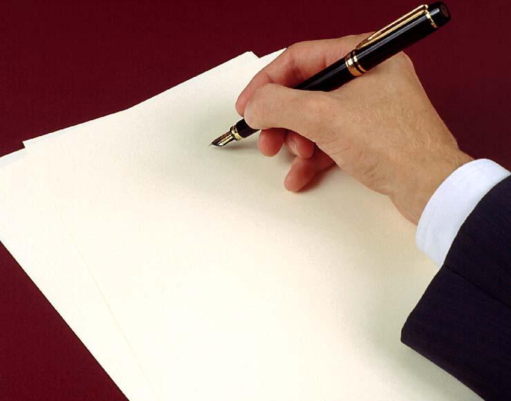 نامه گروه مطالعات شهری فاطر به نماینده محترم مردم  شریف شیراز در مجلس شورای اسلامی